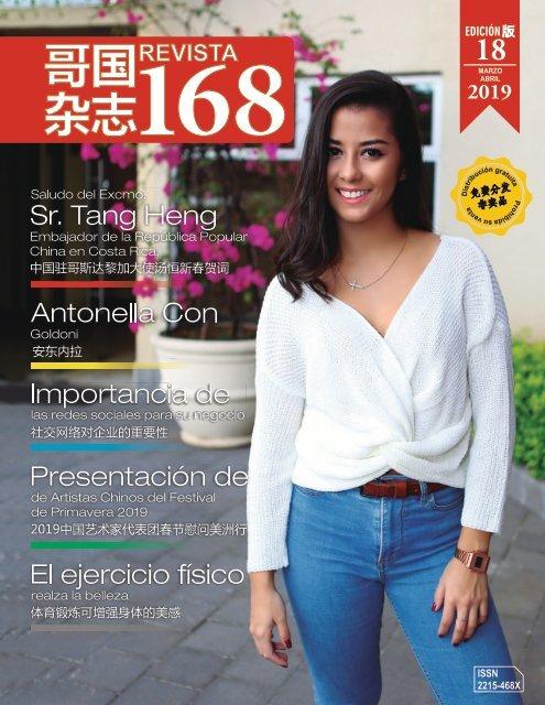 Revista 168 Edición 18