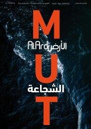 Al Ard Magazin Ausgabe 8