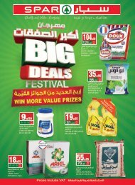 SPAR flyer from 27 Feb to 5 Mar 2019