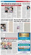 GOOD EVENING-BHOPAL-28-02-2019 - Page 3
