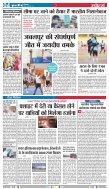 GOOD EVENING-BHOPAL-28-02-2019 - Page 4