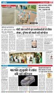 GOOD EVENING-BHOPAL-28-02-2019 - Page 5
