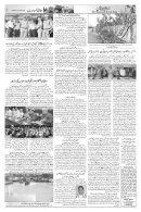rahnuma 28feb - Page 3