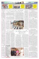 rahnuma 28feb - Page 6