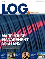 warehouse management systems warehouse ... - log middle east