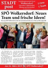 wolkersdorf 2019-2 Internet