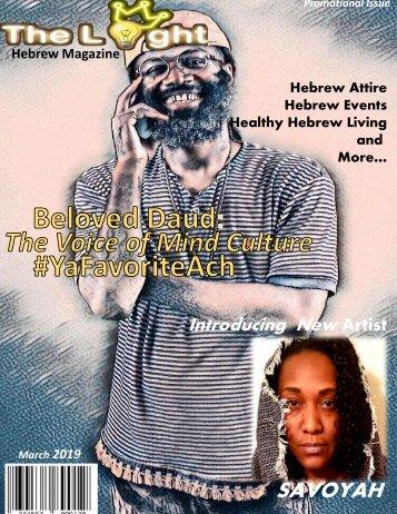 The Light - Hebrew Magazine