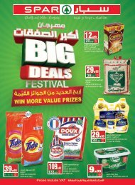 SPAR flyer from 6 to 12 Mar2019