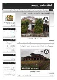 املاک مشاورین خزرشهر