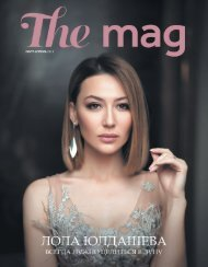 #14 The Mag Magazine