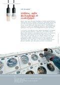 The German Energiewende - Tamil - Page 6
