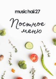 menu_postnoe_03.19