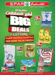 SPAR flyer from 13to19 Mar2019