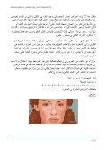 العالمي للكلى في المغرب   - AMMAIS Communiqué  - Page 4
