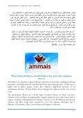 العالمي للكلى في المغرب   - AMMAIS Communiqué  - Page 6