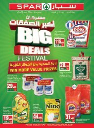 SPAR flyer 20-26 Mar2019