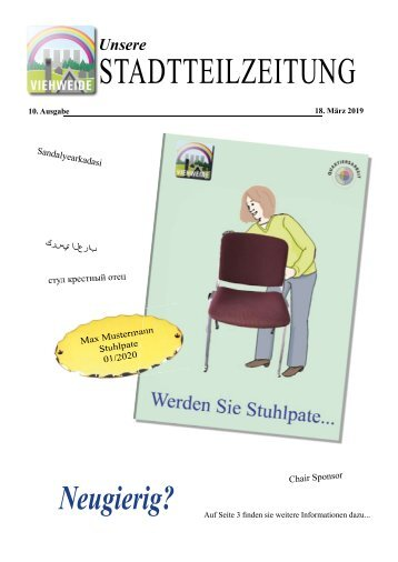 10. Ausgabe der Stadtteilzeitung Viehweide