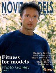 Magazine NOVIT MODELS™ №2/2018