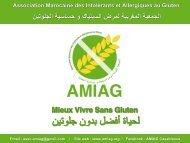 L'Association Marocaine des Intolérants et Allergiques au Gluten (AMIAG) se présente - الجمعية المغربية لمرض السيلياك و حساسية الجلوتين