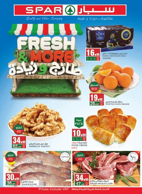 SPAR flyer from 27 Mar to 2 Apr2019