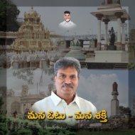 MP Sir Booklet Full PDF