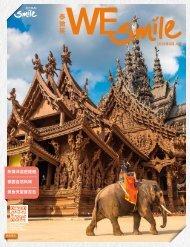 WESmile Magazine Chinese Edition - April - June 2019
