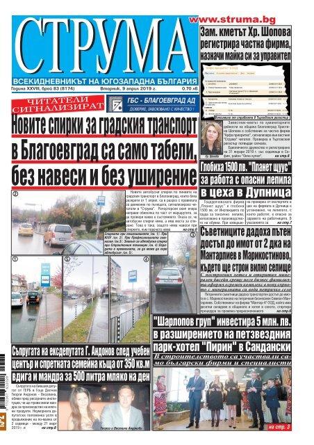 854210382bf Вестник
