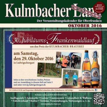 2016/10 Kulmbacher Land