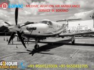 Medivic Aviation Air ambulance service in Jamshedpur  | Medivic Aviation Air ambulance service in Bokaro