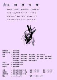ylbc20190412schedule