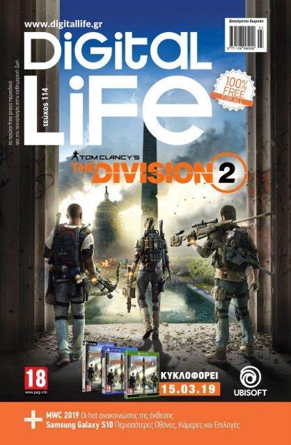 Digital Life - Τεύχος 114