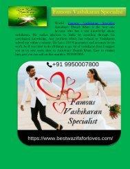 Famous Vashikaran Specialist | Muslim Vashikaran Specialist