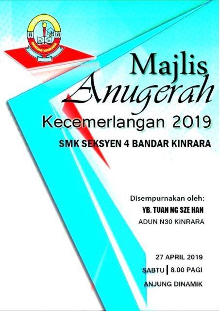 Majlis Anugerah Kecemerlangan 2019