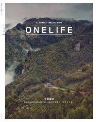 ONELIFE 第37期