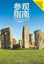 UK Visitor Guide