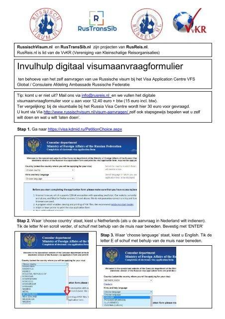 Invulinstructie digitaal visumaanvraagformulier