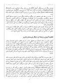 کمپانی تئاتر: راه حل یا سرپوشی بر معضل تئاتر  - Page 6