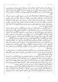 کمپانی تئاتر: راه حل یا سرپوشی بر معضل تئاتر  - Page 7