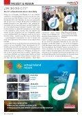 Bilker Boote 05/2019 - Seite 3