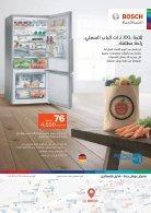 Bosch Ramadan Promotion - Page 4