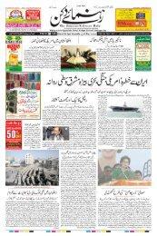The Rahnuma-E-Deccan Daily 08/05/2019