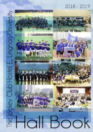Hostel E Hall Book 2019 by echo revised