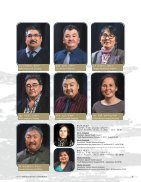 2017-2018 Makivik Annual Report - Page 5