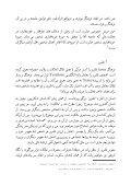 یکجانشینی، از فردیت تا زندگی جمعی  - Page 3
