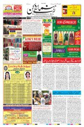 The Rahnuma-E-Deccan Daily 14/05/2019
