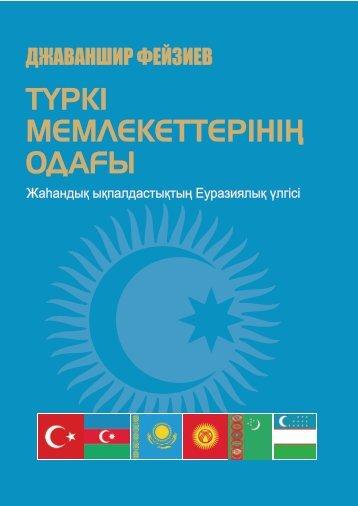 Turk-Dunyasi-Birliyi-Qazax