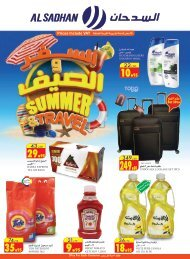 Alsadhan flyer from 15 to 21May2019