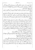 تله تئاتر| آموزگاران   - Page 7