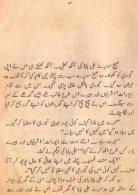 Ali baba 40 Chor - Page 4