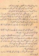 Ali baba 40 Chor - Page 5